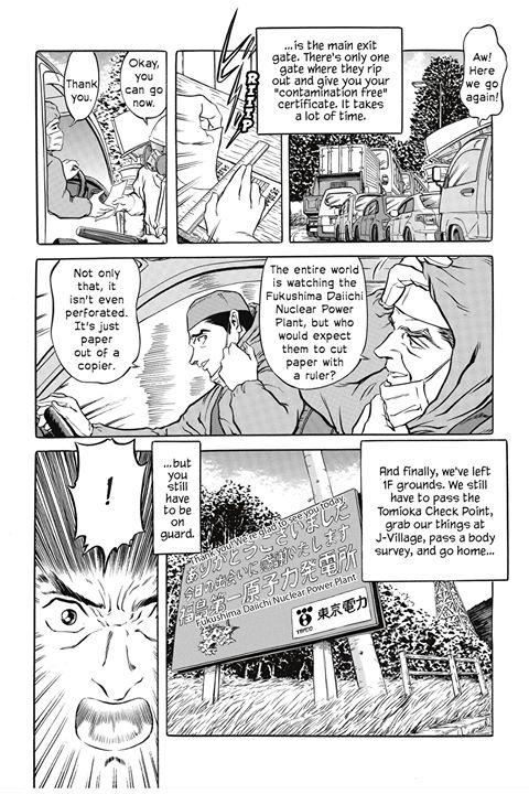 ichi-efu, 1f, manga, fukushima, Kazuto Tatsuta